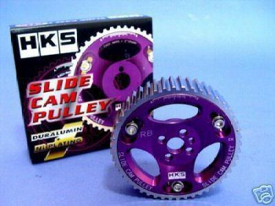 HKS Cam Gear - 2JZ