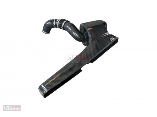 HFI Gen 3. Carbon Air Intake Kit - Audi A3 8V / S3 8V